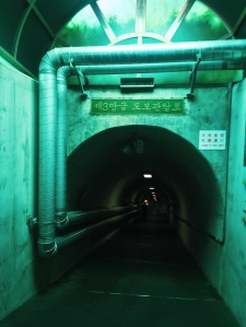 A tunnel to North Korea! Hooray!